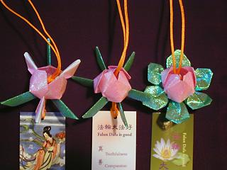 Mini-Lotus